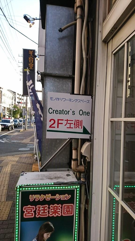 看板と入り口は小さいですが…。店は広いですよ!
